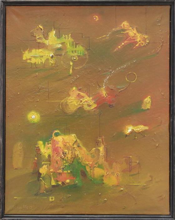 Аслиддин Исаев. Призраки ночи. 1993