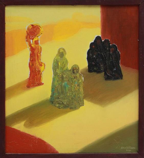 Аслиддин Исаев. Женщина востока. 1990