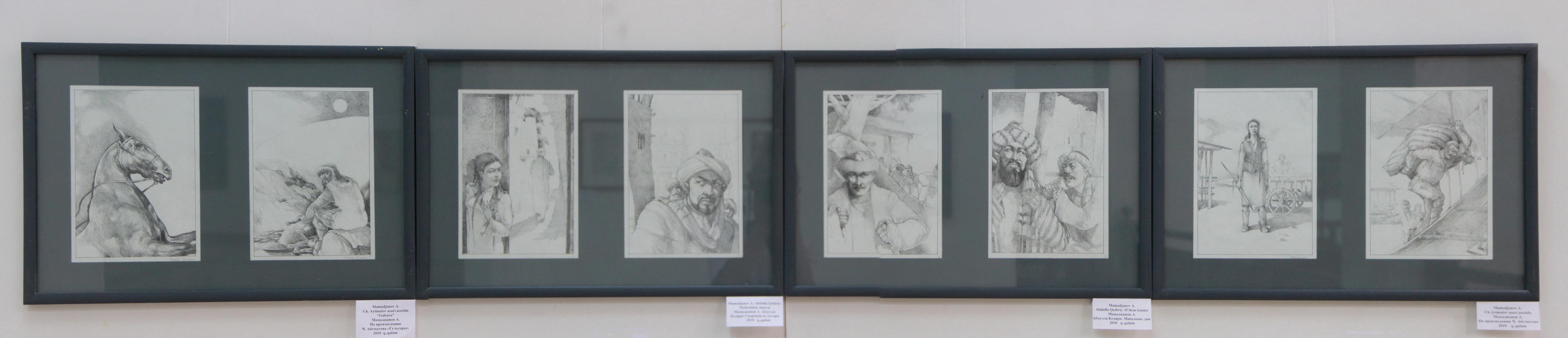 Экспозиция рисунков Мамаджанова Анвара