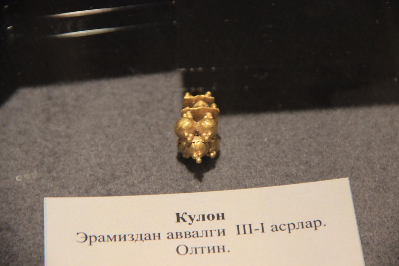 Кулон. III -I вв. д.н.э Золото.