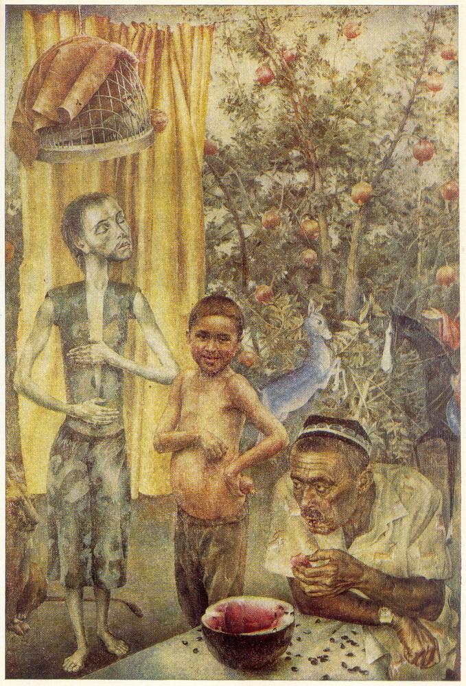 Зильберман Г. Арбузные косточки (Меджнун). 1980