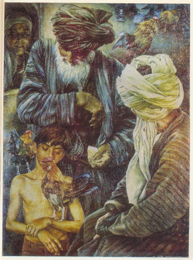 Зильберман Г. Мальчик с петушками. 1981