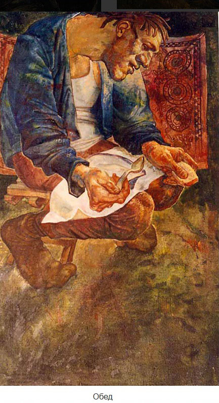 Гуля Громова-Джумагари