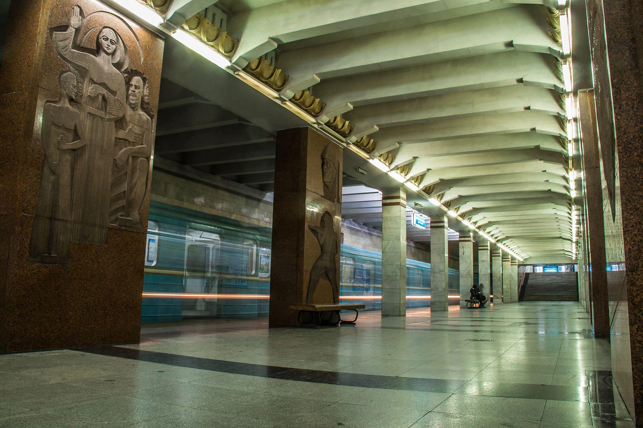 Станция Метро С.Рахимова. фото Камиля Еникеева.