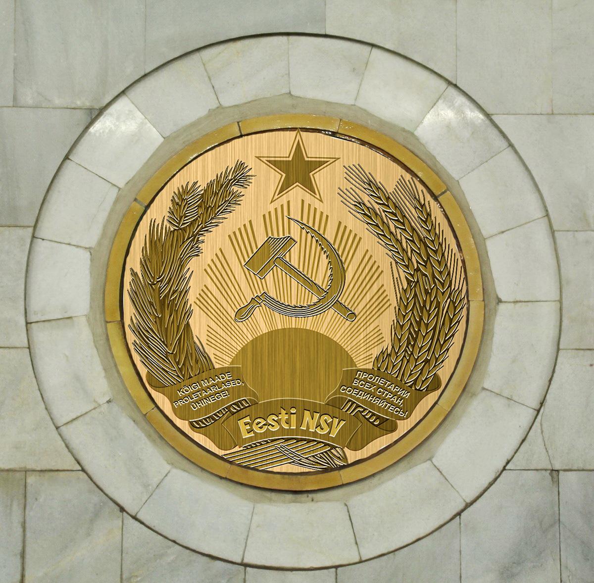Герб Эстонской ССР