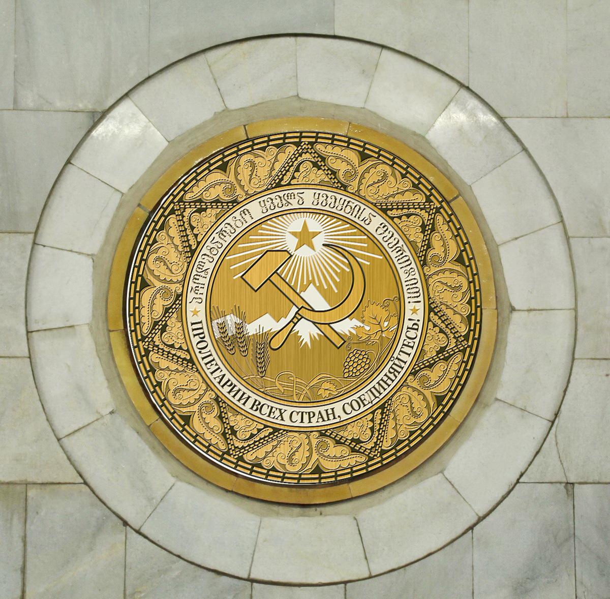 Герб Грузинской ССР