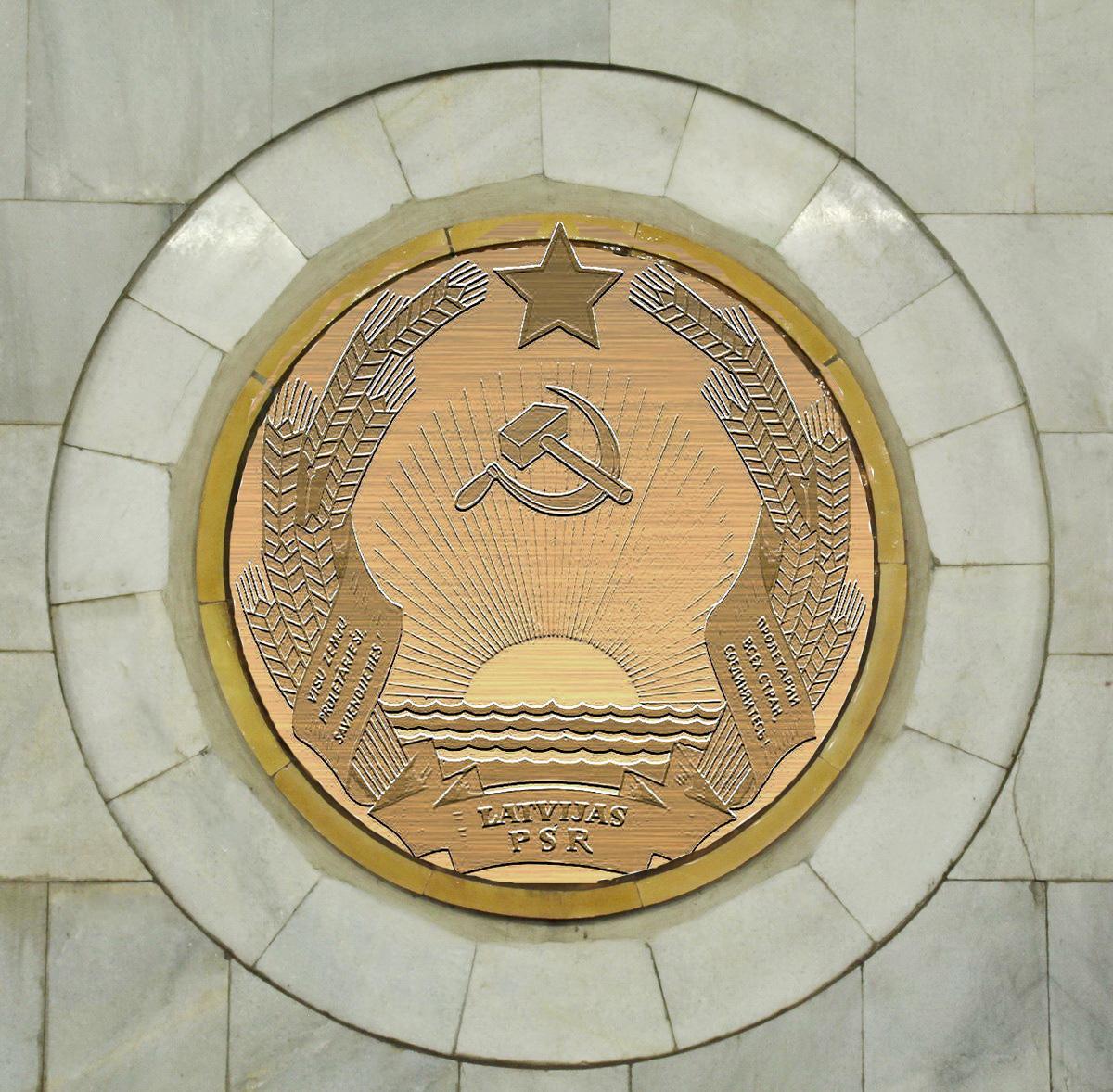 Геоб Латвийской ССР