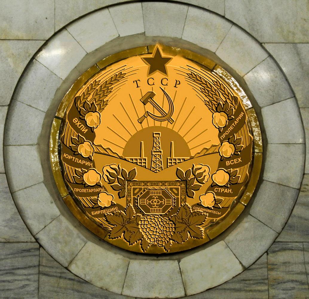 Герб Туркменской ССР