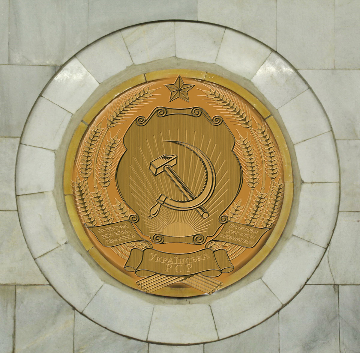 Герб Украинской ССР