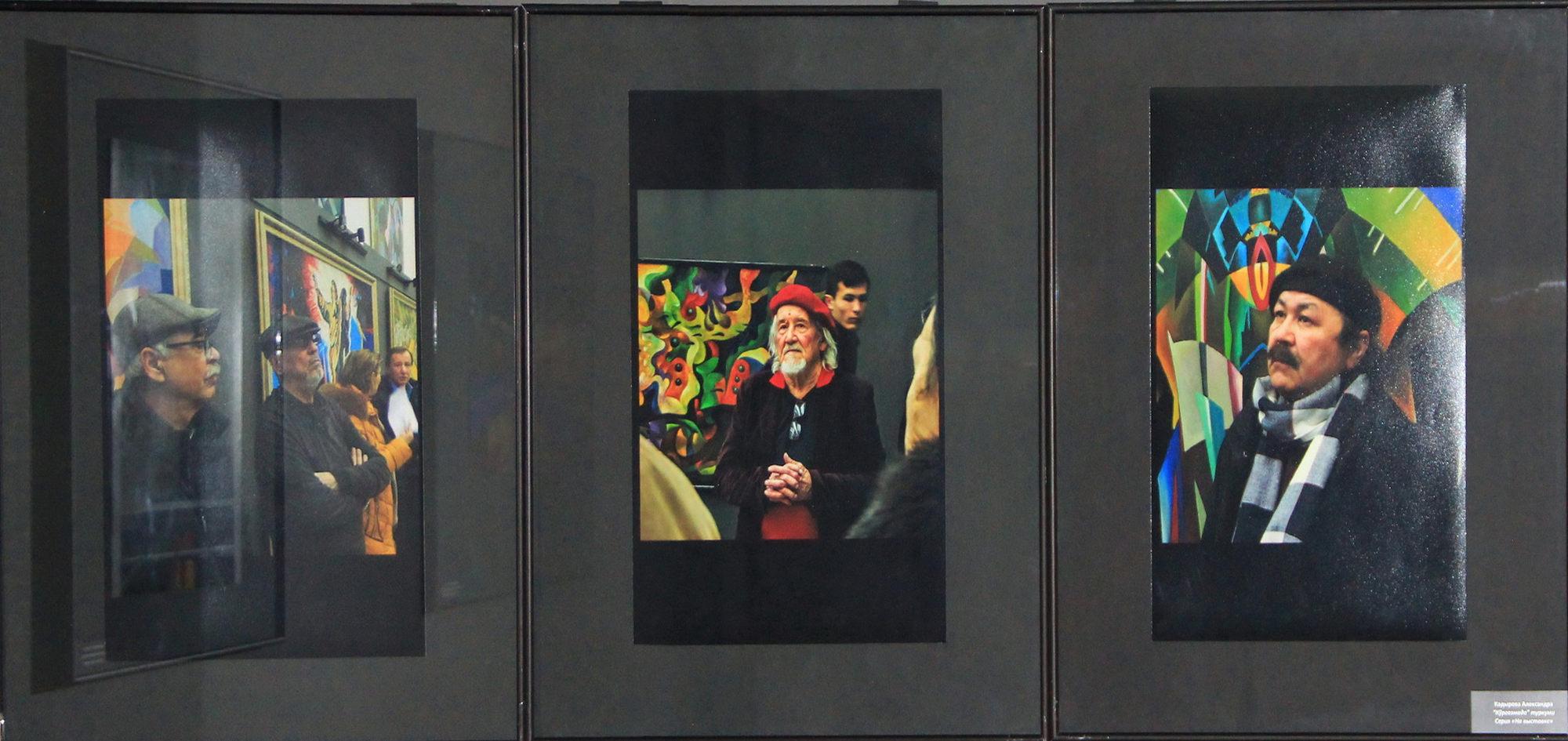 Кадырова Александра. Серия - На выставке.
