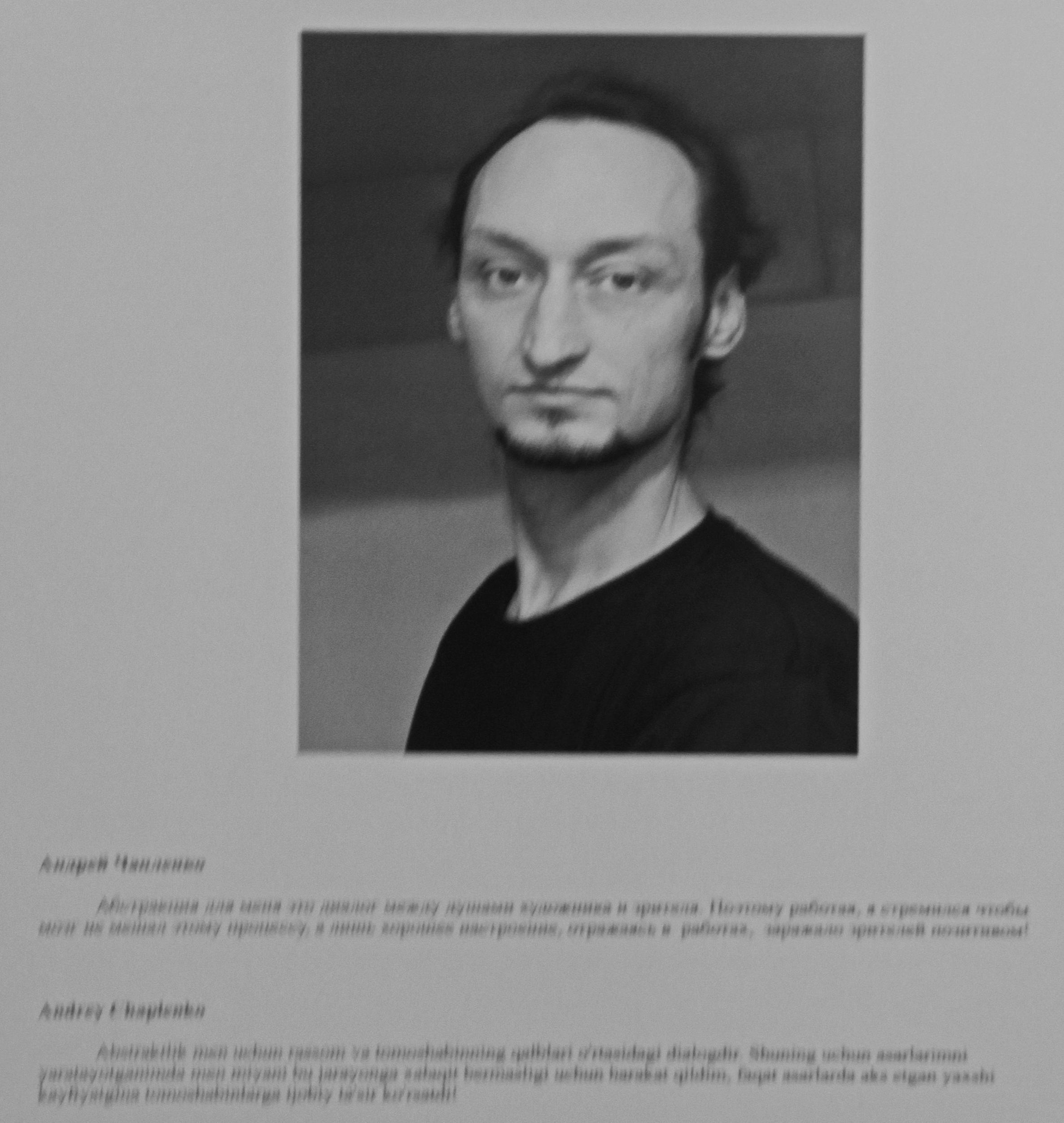 Андрей Чапленко