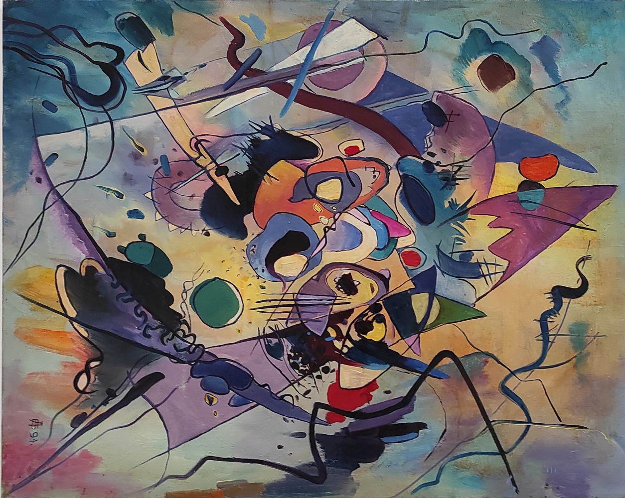 Бахтеев Анвар. Форма в пространстве. 1993