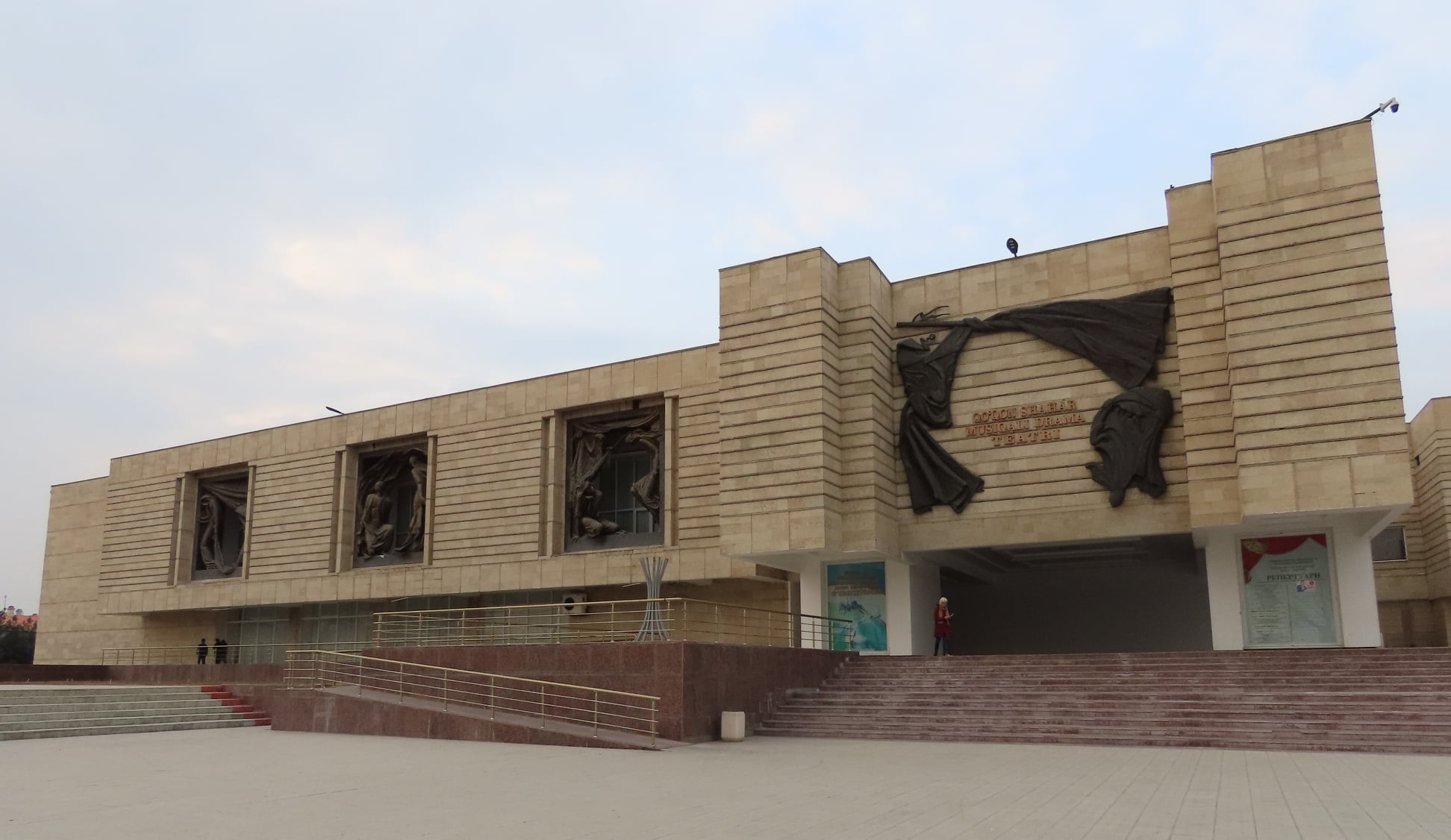 С. Сутягин. Музыкально-драматический театр в г. Коканд. фото Ф. Абдурахманова